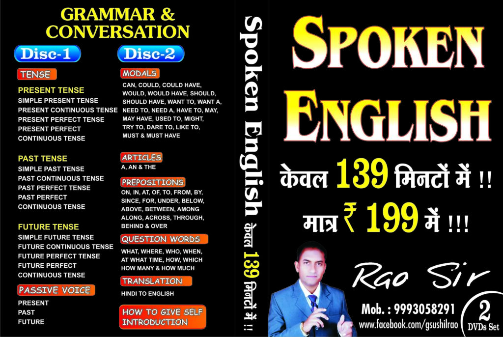 top english speaking classes in raipur