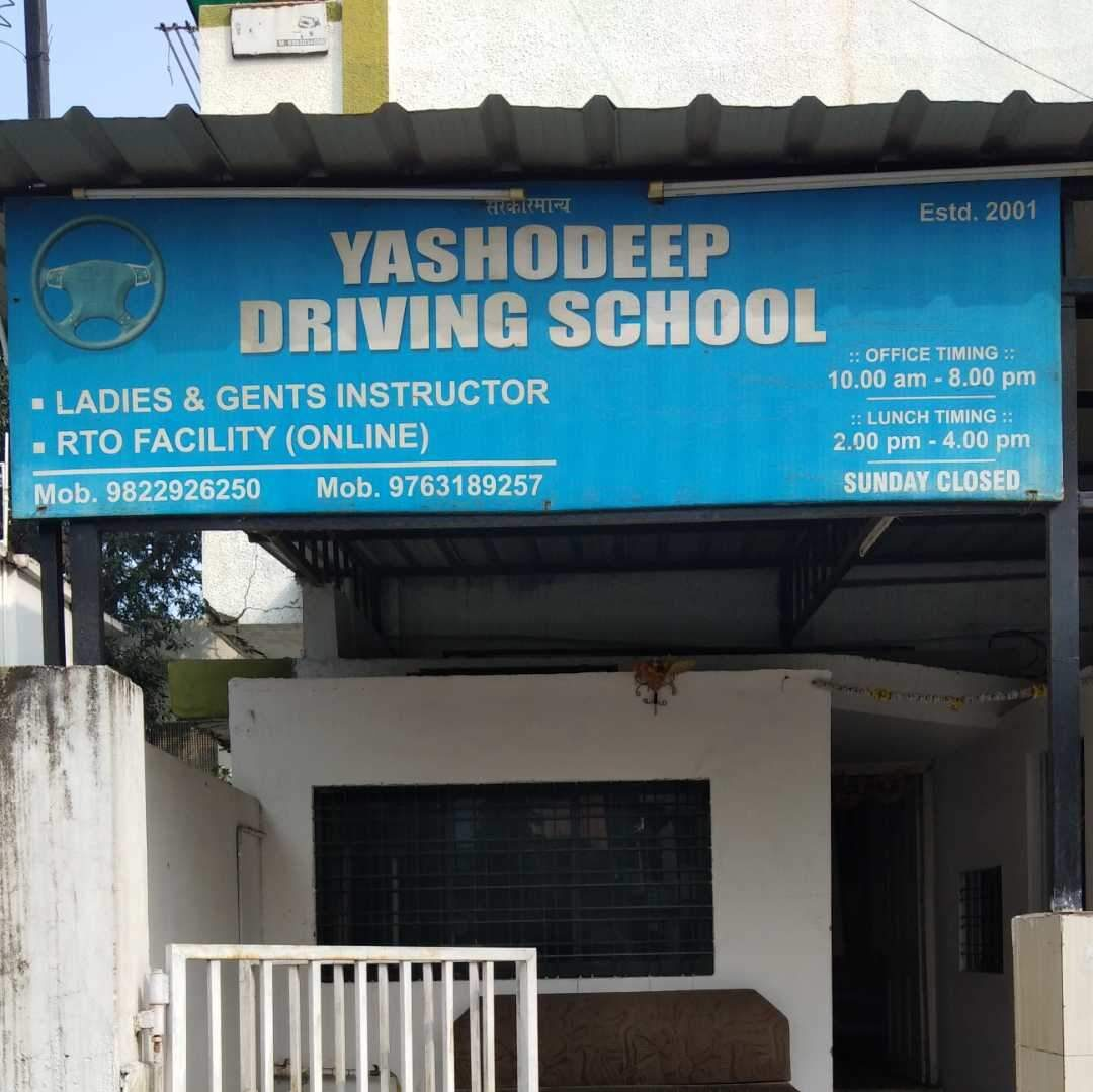 Best Driving Classes In Nagpur