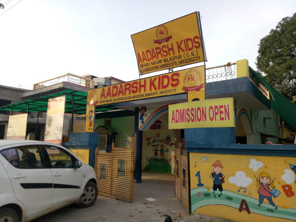 affordable Day Care Center & kindergarten in Bilaspur
