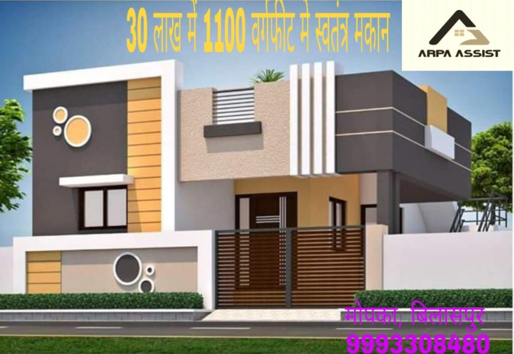 affordable Architects in Bilaspur