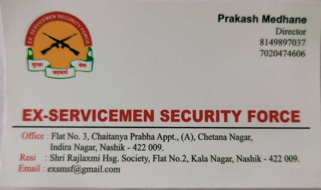 top 10 security services in Nashik