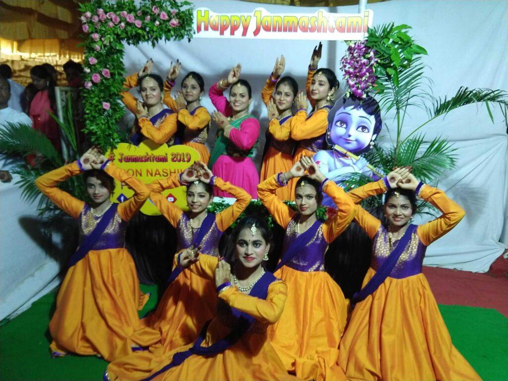 Famous Dance classes in Nashik