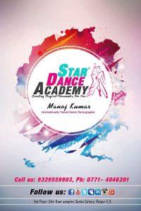 star-dance-academy-samta-colony-raipur-chhattisgarh-dance-classes-dptju